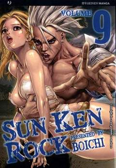 Copertina SUN KEN ROCK (m25) n.9 - SUN KEN ROCK, JPOP