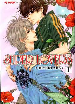 Copertina SUPER LOVERS n.1 - SUPER LOVERS, JPOP