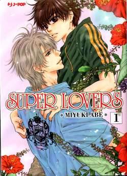Copertina SUPER LOVERS n.1 - SUPER LOVERS, JPOP