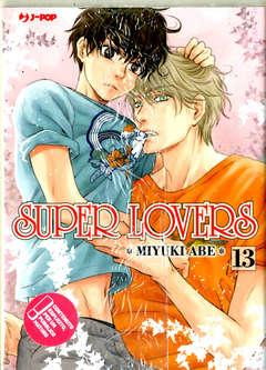 Copertina SUPER LOVERS n.13 - SUPER LOVERS, JPOP