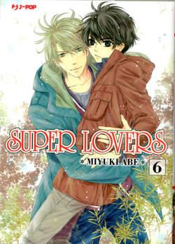 Copertina SUPER LOVERS n.6 - SUPER LOVERS, JPOP