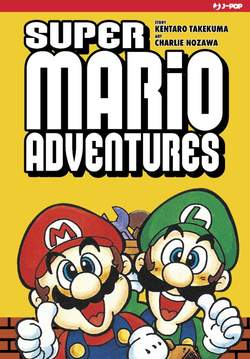 Copertina SUPER MARIO ADVENTURES n. - SUPER MARIO ADVENTURES, JPOP