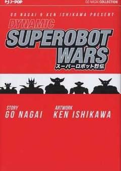 Copertina SUPEROBOT WARS n. - SUPEROBOT WARS, JPOP