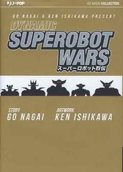 Copertina SUPEROBOT WARS variant n. - SUPEROBOT WARS, JPOP