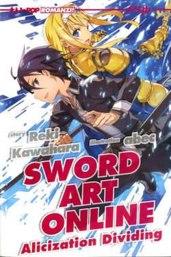 Copertina SWORD ART ONLINE NOVEL n.13 - ALICIZATION DIVIDING, JPOP