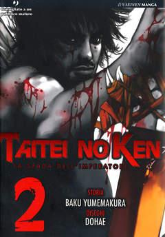 Copertina TAITEI NO KEN n.2 - TAITEI NO KEN, JPOP