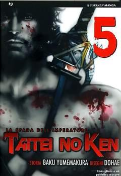 Copertina TAITEI NO KEN n.5 - TAITEI NO KEN, JPOP