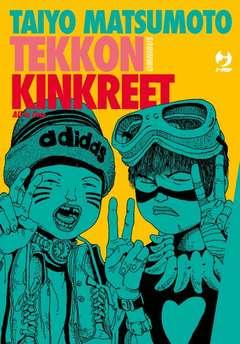 Copertina TEKKON KINKREET OMNIBUS n. - TEKKON KINKREET - Omnibus, JPOP