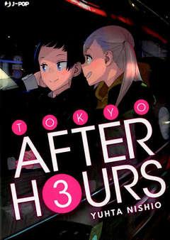 Copertina TOKYO AFTER HOURS (m3) n.3 - TOKYO AFTER HOURS, JPOP