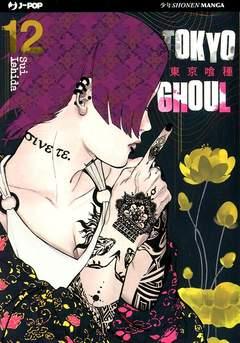 Copertina TOKYO GHOUL (m14) n.12 - TOKYO GHOUL, JPOP