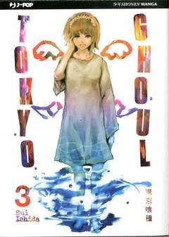 Copertina TOKYO GHOUL (m14) n.3 - TOKYO GHOUL, JPOP
