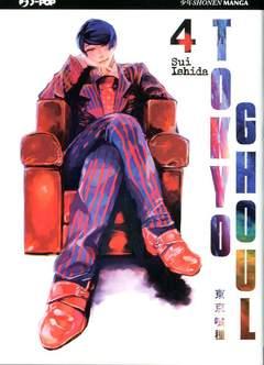 Copertina TOKYO GHOUL (m14) n.4 - TOKYO GHOUL, JPOP