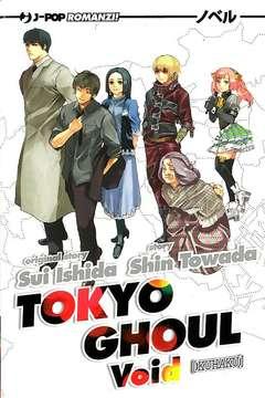 Copertina TOKYO GHOUL Novel n.2 - KUUHAKU, JPOP