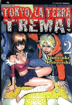 Copertina TOKYO LA TERRA TREMA n.2 - TOKYO LA TERRA TREMA, JPOP
