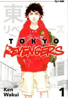 Copertina TOKYO REVENGERS n.1 - TOKYO REVENGERS, JPOP
