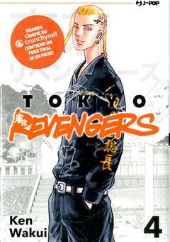 Copertina TOKYO REVENGERS n.4 - TOKYO REVENGERS, JPOP