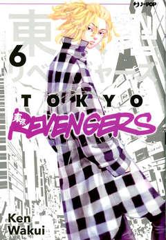 Copertina TOKYO REVENGERS n.6 - TOKYO REVENGERS, JPOP