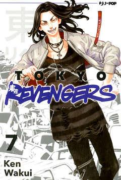 Copertina TOKYO REVENGERS n.7 - TOKIO REVENGERS 7, JPOP