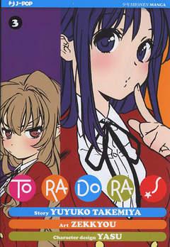 Copertina TORADORA! n.3 - TORADORA!, JPOP
