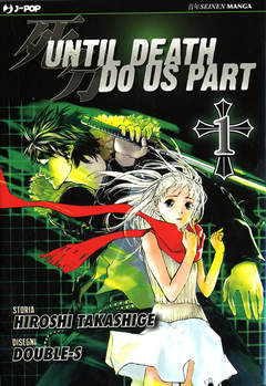 Copertina UNTIL DEATH DO US APART (m26) n.1 - UNTIL DEATH DO US APART, JPOP
