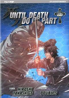 Copertina UNTIL DEATH DO US APART (m26) n.25 - UNTIL DEATH DO US PART, JPOP