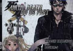 Copertina UNTIL DEATH DO US APART (m26) n.9 - UNTIL DEATH DO US APART, JPOP