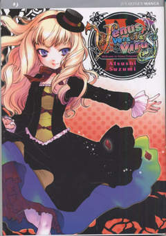 Copertina VENUS VS VIRUS n.4 - VENUS VS VIRUS, JPOP