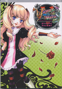 Copertina VENUS VS VIRUS n.5 - VENUS VS VIRUS, JPOP