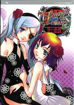 Copertina VENUS VS VIRUS n.8 - VENUS VS VIRUS, JPOP