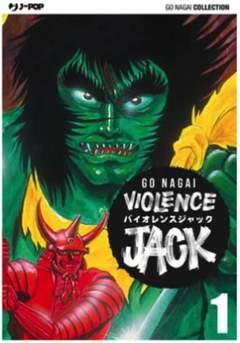 Copertina VIOLENCE JACK (m18) n.1 - VIOLENCE JACK, JPOP