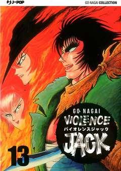 Copertina VIOLENCE JACK (m18) n.13 - VIOLENCE JACK, JPOP
