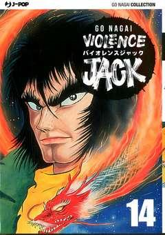 Copertina VIOLENCE JACK (m18) n.14 - VIOLENCE JACK, JPOP