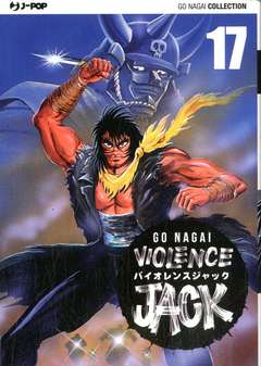 Copertina VIOLENCE JACK (m18) n.17 - VIOLENCE JACK, JPOP