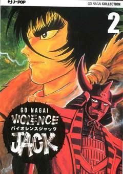 Copertina VIOLENCE JACK (m18) n.2 - VIOLENCE JACK, JPOP