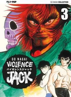 Copertina VIOLENCE JACK (m18) n.3 - VIOLENCE JACK, JPOP