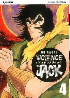 Copertina VIOLENCE JACK (m18) n.4 - VIOLENCE JACK, JPOP