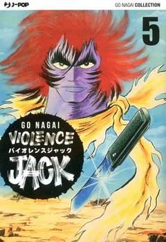 Copertina VIOLENCE JACK (m18) n.5 - VIOLENCE JACK, JPOP