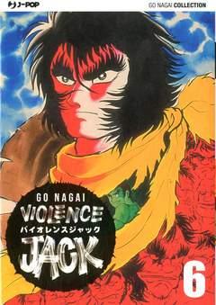Copertina VIOLENCE JACK (m18) n.6 - VIOLENCE JACK, JPOP
