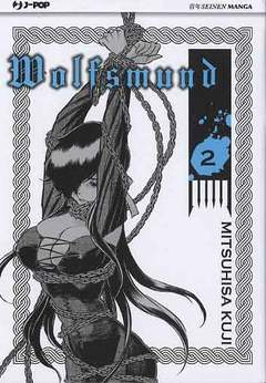 Copertina WOLFSMUND n.2 - WOLFSMUND, JPOP