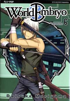 Copertina WORLD EMBRYO n.6 - WORLD EMBRYO, JPOP