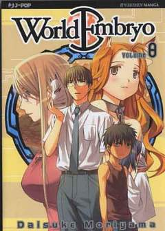 Copertina WORLD EMBRYO n.8 - WORLD EMBRYO, JPOP