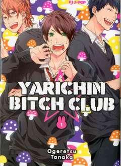 Copertina YARICHIN BITCH CLUB n.1 - YARICHIN BITCH CLUB, JPOP