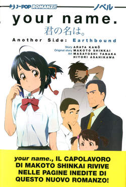 Copertina YOUR NAME. ANOTHER SIDE... n. - YOUR NAME. ANOTHER SIDE: EARTHBOUND, JPOP