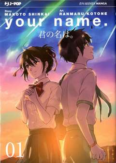 Copertina YOUR NAME. (m3) n.1 - YOUR NAME., JPOP