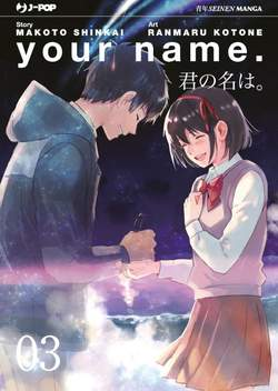 Copertina YOUR NAME. (m3) n.3 - YOUR NAME., JPOP