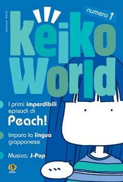 Copertina Keiko World n.1 - KEIKO WORLD, KAPPA EDIZIONI