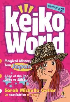 Copertina Keiko World n.2 - KEIKO WORLD, KAPPA EDIZIONI