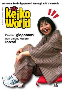 Copertina Keiko World n.3 - KEIKO WORLD, KAPPA EDIZIONI