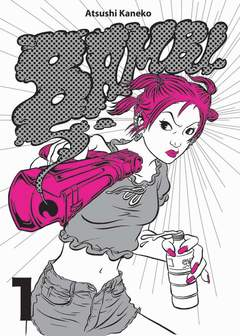 Copertina Manga San n.1 - BAMBI (m2), KAPPA EDIZIONI