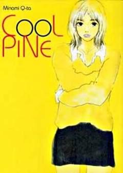 Copertina Manga San n. - COOL PINE, KAPPA EDIZIONI